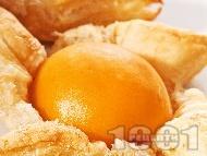 Кайсиеви слънчица с бутер тесто